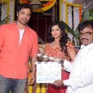 Kanulo Nee Roopame Movie Opening Pics
