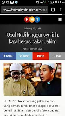 """Kenyataan Media Jabatan Kemajuan Islam Malaysia Berkenaan  Artikel Bertajuk  """"Usul Hadi langgar syariah, kata bekas pakar Jakim"""""""