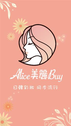 Alice美麗buy行動商城