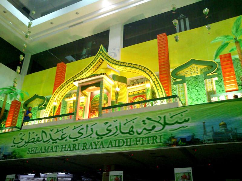Hua Ho - Tanjung Bunut store display