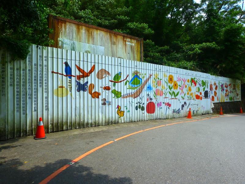 Taipei. Promenade de santé au départ de la station de métro DAHU       06/13 - P1330373.JPG