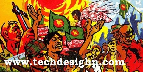 """bangladesh liberation"""