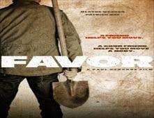 فلم Favor 2013 مترجم