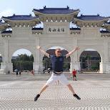beautiful blue gate at chiang kai-shek memorial in Taipei, T'ai-pei county, Taiwan
