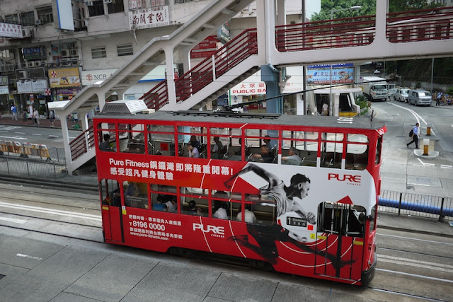 Hong Kong tram with Pure Fitness advertisement