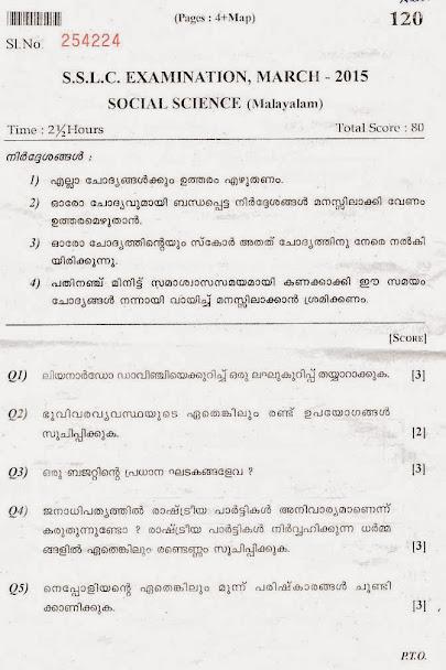 Tamilnadu sslc Social Science question paper 2015 represantitive image