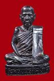 พระรูปเหมือน หลวงพ่อตัด วัดชายนา เนื้อทองผสมรมดำ รุ่นแรก สร้างปี 2540