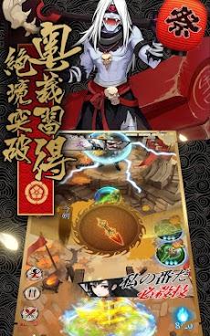 浪人百剣-斬-~最終の章~のおすすめ画像3