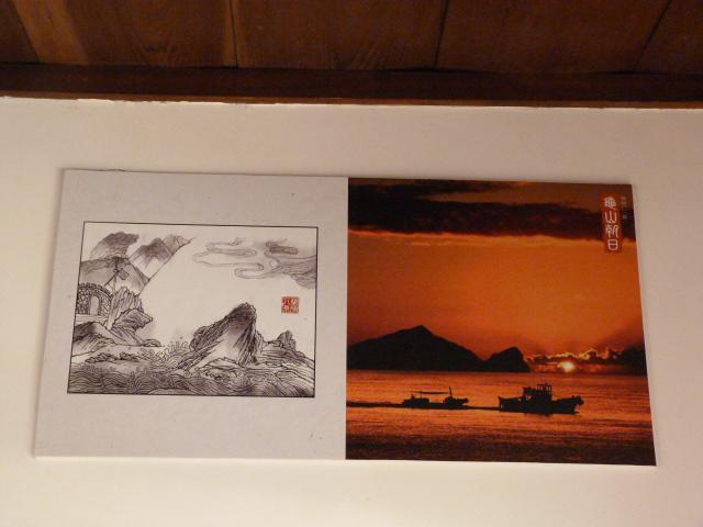 TAIWAN.Toucheng .musée du crabe situé au Pei Kan Resort, surfers,maison Japonaise du chef de gare - P1080917.JPG