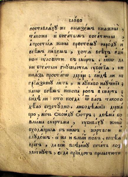 xxx imagen 81