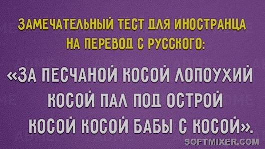 russkiy_yazik_05