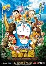 Doraemon: Nobita Và Hòn Đảo Diệu Kì - Hành Trình Muông Thú - Doraemon: Nobita...
