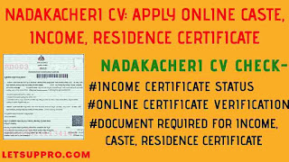 Nadakacheri CV 2020:- Apply Online Caste, Income Certificate Application Status