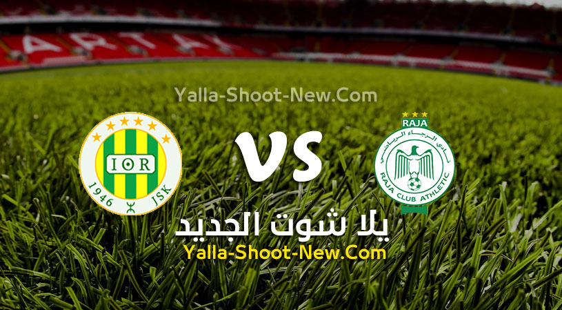 مباراة الرجاء الرياضي وشبيبة القبائل