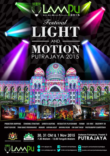 Festival Light And Motion Putrajaya 2015