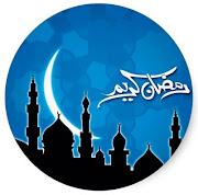 كل عام وأنتم بخير ۩۞ رمضان كريم ۞۩ نادي خبراء المال