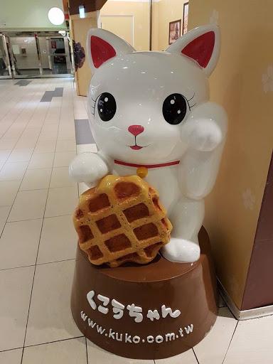 Kuko Waffles Mascot in Dream Mall Kaohsiung