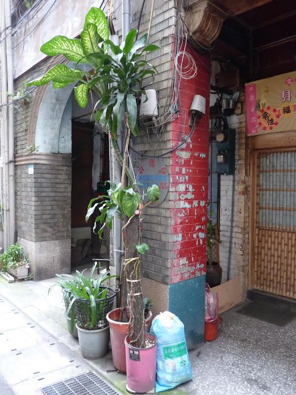 TAIWAN.Taipei série des 133 sites historiques de Taipei - P1150976.JPG
