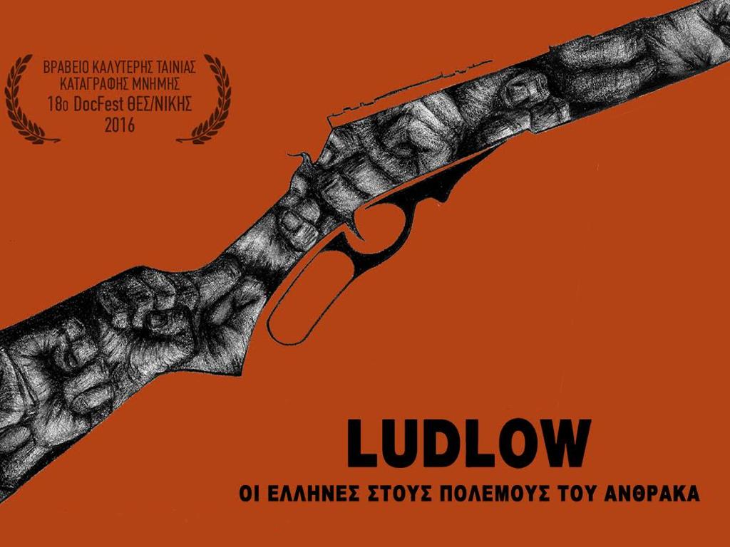 Ludlow, οι Έλληνες στους Πολέμους του Άνθρακα  Wallpaper