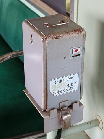 新潟交通電車線 モハ11形 その4