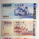 Taiwanese currency - NEW TAIWAN DOLLARS in Taoyuan, T'ao-yuan, Taiwan
