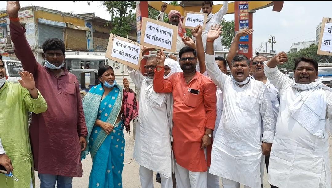 सासाराम-- चीन निर्मित उत्पादों के खिलाफ जदयू कार्यकर्ताओं का विरोध प्रदर्शन। पोस्ट ऑफिस चौराहा पर जदयू कार्यकर्ताओं ने चीन के खिलाफ लगाए नारे।