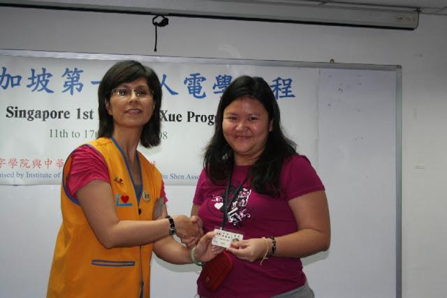 RDX - 1st RDX Program - Graduation - RDX-G036.JPG