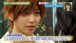 170110 KEYABINGO!2【祝!シーズン2開幕!理想の彼氏No.1決定戦!!】.ts - 00339