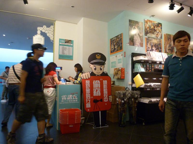 Xizhi, Taipei. Exposition Renoir puis concert au parc Daan - P1330729.JPG