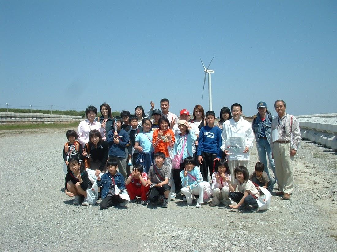 風力発電見学