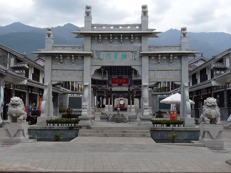 Chine. Yunnan Dali .En vélo vers le lac ERHAI - P1170815.JPG
