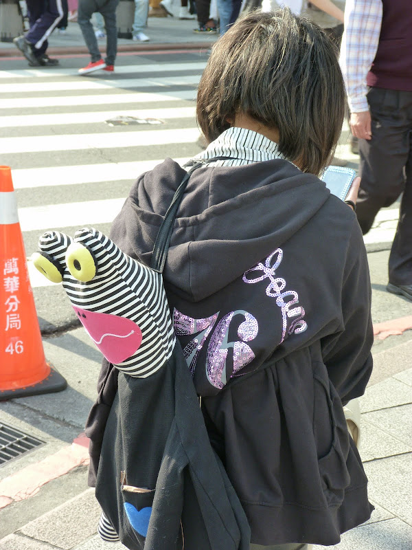 TAIWAN.Taipei, un weekend - P1020201.JPG