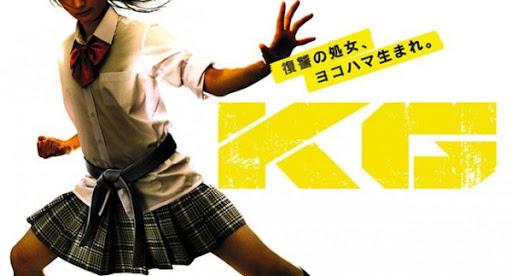 Karate Girl (2011)