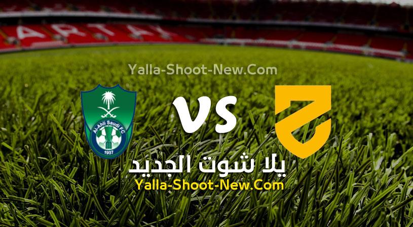 مباراة الأهلي السعودي والحزم