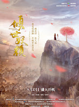 Devastating Beauty China Web Drama