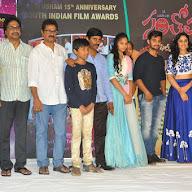 Santosham Film Awards Cutainraiser Event (192).JPG