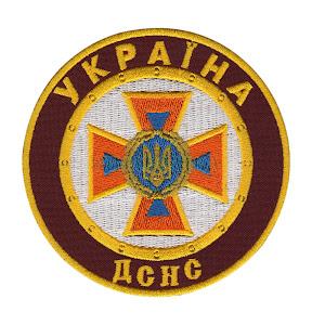 ДСНС Україна (ст. зр. малиновий)/ Нарукавний знак