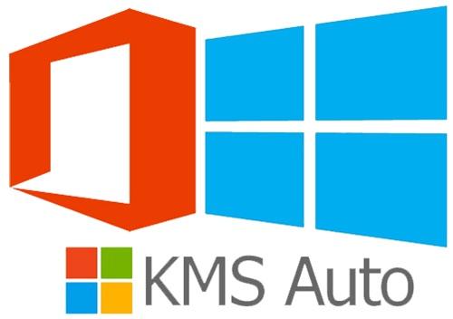 KMSAuto Net 2016 1.5.0 Portable