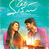 Oka Manasu Movie Posters