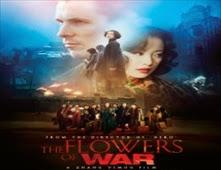 مشاهدة فيلم The Flowers of War