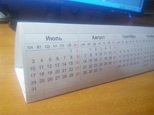 настольный календарь домик 2017