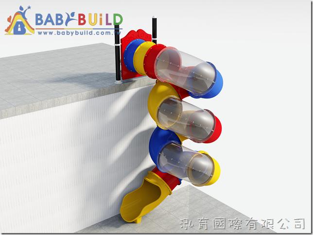 BabyBuild 大口徑隧道螺旋滑梯