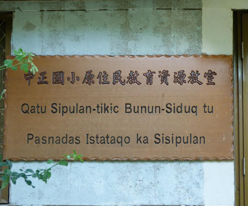 Puli ,divers ,vers Wushe,Lushan hot spring J 21 - P1190867.JPG