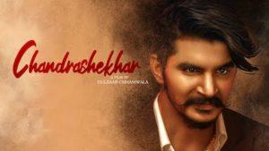 GULZAAR CHHANIWALA | CHANDRASHEKHAR Lyrics (Official Video) | Latest Haryanvi Song 2020