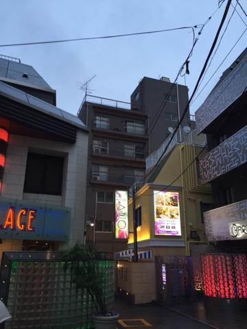 Love hotels in tokyo