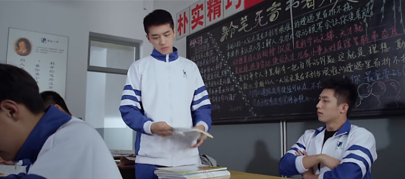 Addiction China Drama