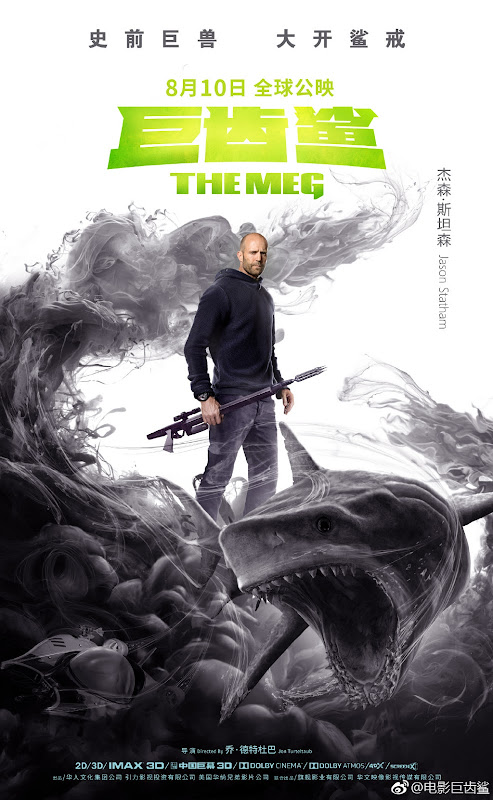 The Meg United States Movie