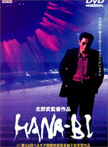[MOVIES] HANA-BI (1997) (BDRip/MKV/4.37GB)