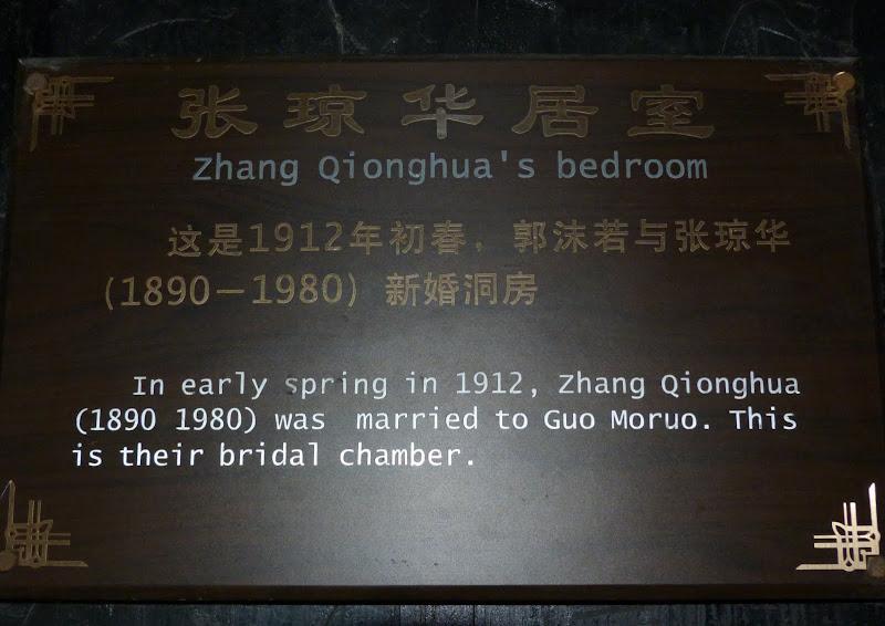 CHINE.SICHUAN.RETOUR A LESHAN - 1sichuan%2B1348.JPG