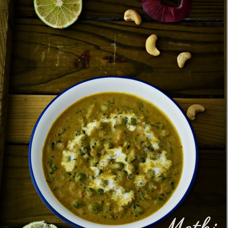 Methi matar malai / How to make Methi matar malai with video